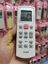 Suitable for Dajin YORK York Acson air conditioner remote control model TG-829 is the same generic