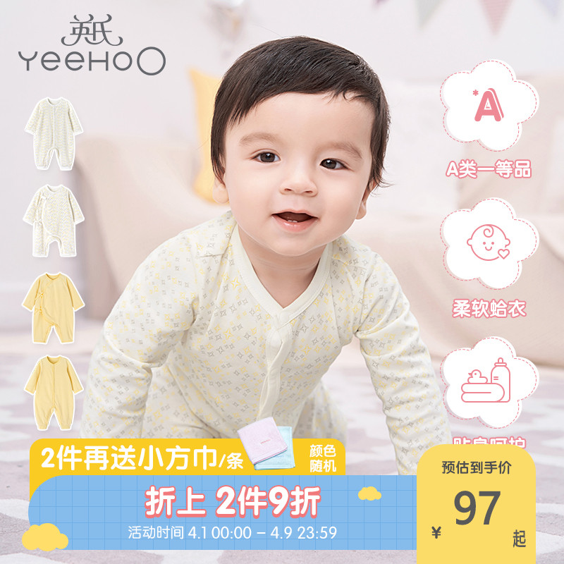 British children's one piece baby's one-piece baby's Harbin clothes monk climbing clothes baby's one-piece pajamas long sleeve spring and Autumn