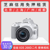 出租Canon 佳能 EOS 200D二代 单反相机 数码便携旅游相机租赁