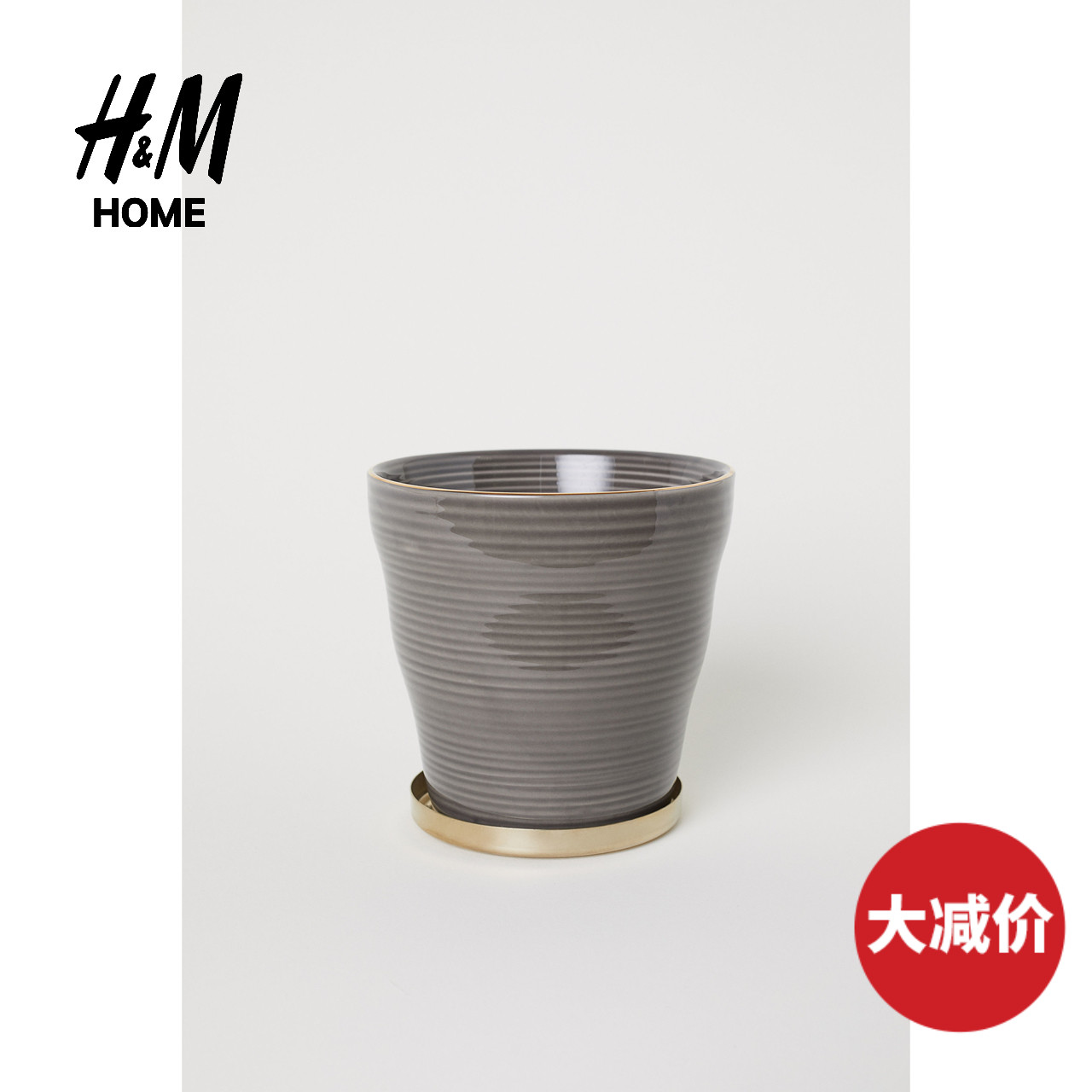 H&M Household Appliances Simple Style Vase Ceramics with Metal Cushion Plate Grooved Flower Pot HM0644221