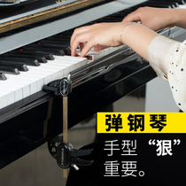 Playing piano hand-type corrector anti-collapse finger finger corrector children practice piano artifact support