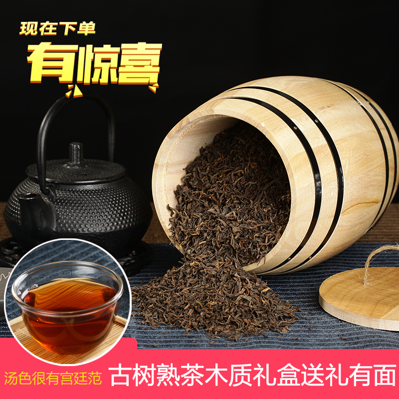 [Yuncao Tang] Menghai's 300 g gift box of mature tea from ancient palace trees in the first spring of 13 years