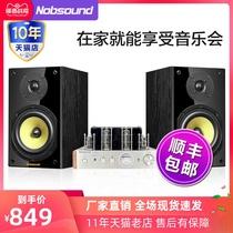 Nobsound Lope sound CS1020 fever sound hifi set of electronic tube bile flavor amplifier