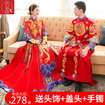Show WO clothing Bride and groom 2018 the new Chinese style wedding dress wedding dress couple suit men and women show and summer