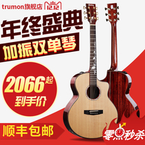 Truman guitar New 850s acoustic guitar 41-inch back single plus vibration electric box beginner guitar students plus shock