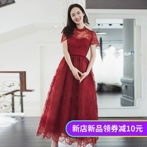 The Red wedding Spring-Summer wedding gowns