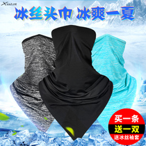 Sunscreen scarf, ice silk necklace, men and women's summer neck, outdoor riding mask, full face magic headscarf equipment