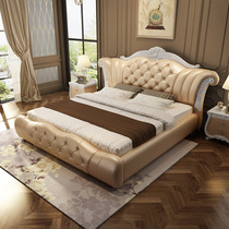 Double bed bed luxury European Princess Jane French furniture bed bedroom bed bed bed Zhuwo leather leather