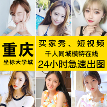 Taobao buyers show shooting part-time womens clothing photos evaluation pictures High value chattering net Red Master Chart video production