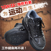 20 Jin gripping force fitness iron shoes weight bearing equipment bounce training aggravated shoes stealth leggings sandbags