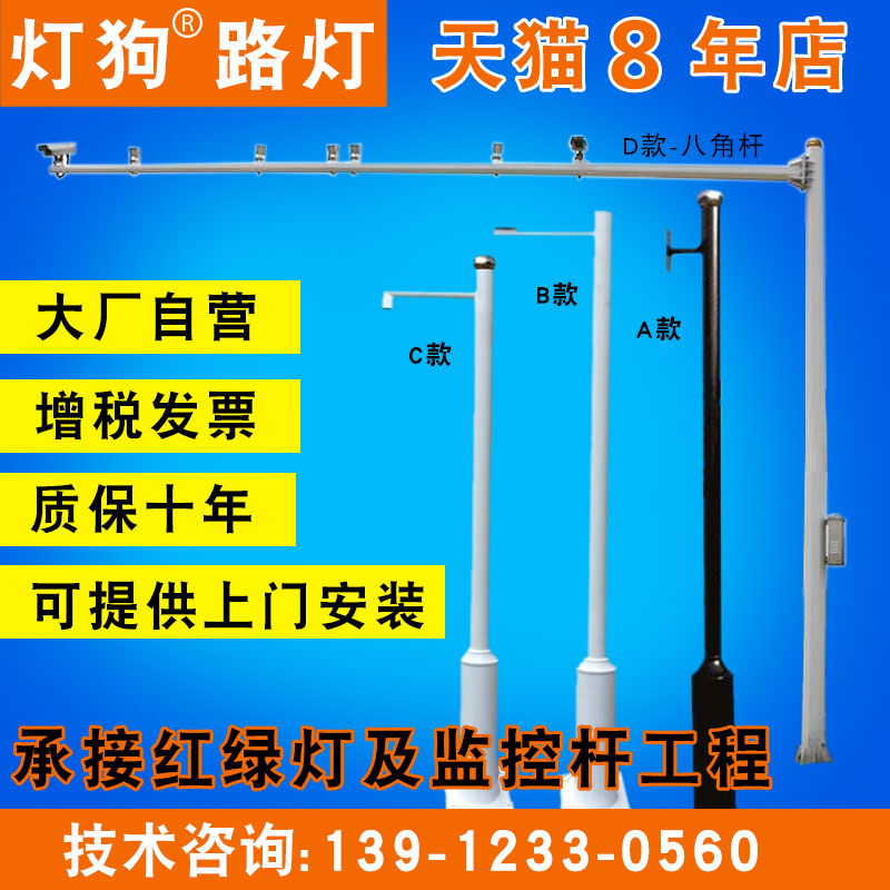 3 m 3.5 m 4 m 6 m stainless steel rod gun machine bracket camera bracket
