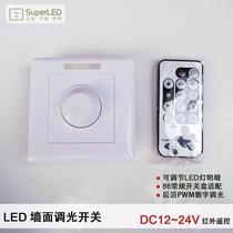 Infrared remote control 86-type LED dimmer low-voltage LED lamp with dimming switch DC 12-24V pwm dimming