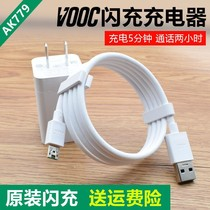 Special OPPO flash charge data cable r7 r9 r11 r15 original charger r7s r9plus flash charger r.