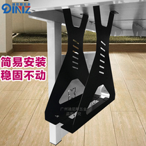 New Butterfly computer mainframe rack metal suspension mainframe rack chassis bracket wall-mounted desktop mainframe bracket