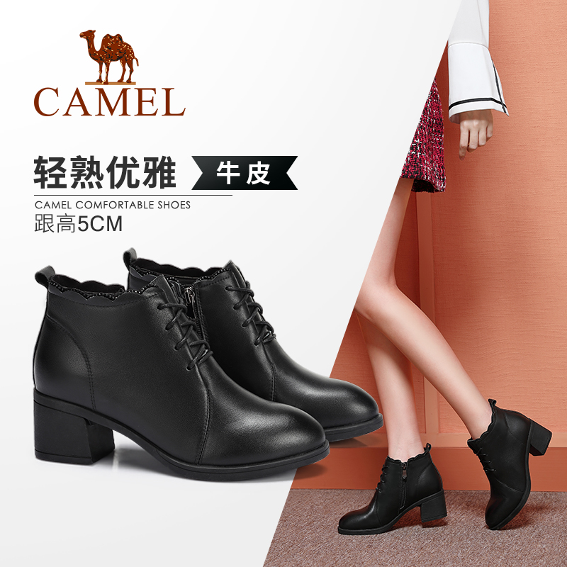 Camel / camel women's shoes 2018 winter new fashion trend elegant temperament workplace short tube women's boots