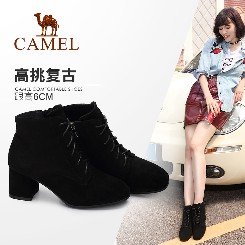 Camel Shoes New Fashion Suede Shoes for Autumn and Winter 2019 Elegant Modern Zipper Band High-heeled Shoes