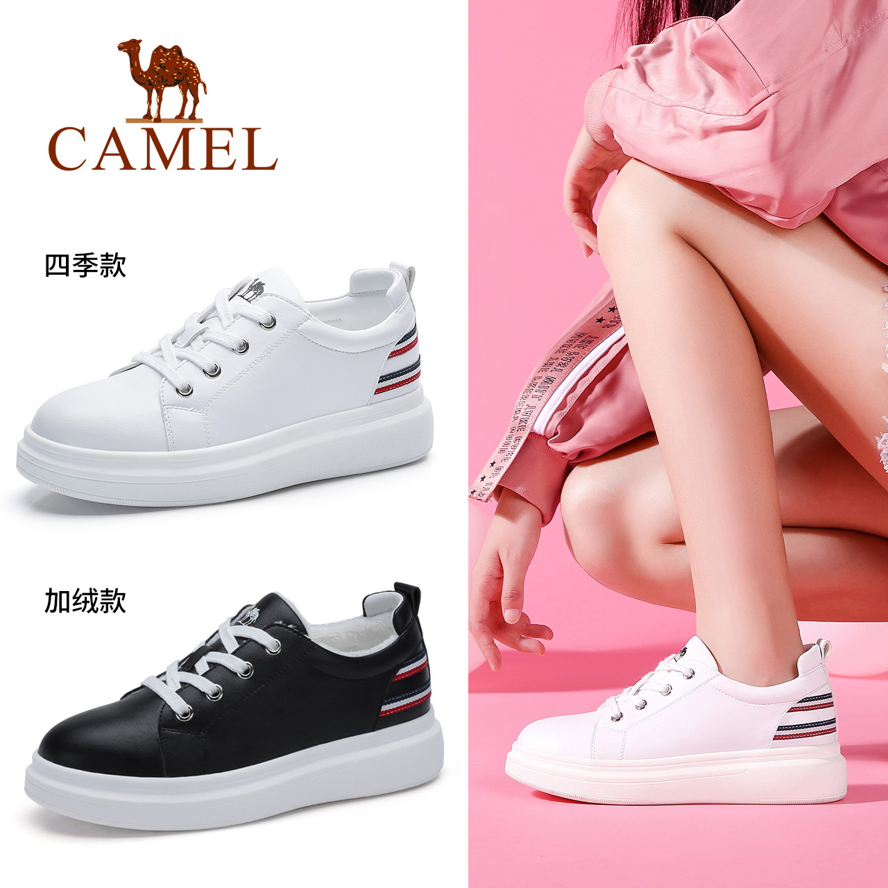 Camel women's shoes 2018 autumn and winter new casual increase thick platform white shoes wild fashion sports shoes women