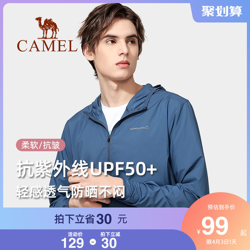 Camel 2021 new summer ice silk skin clothing women breathable sun protection mens coat outdoor sports thin sunscreen