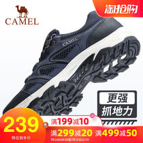 Camel Summer 2019 New Mountaineering Shoes Male Running Shoes Cross-country Climbing, Non-skid and Wear-resistant Outdoor Sports Hiking Shoes Female