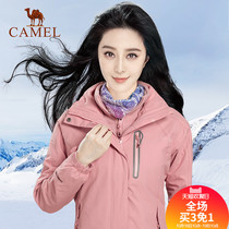 Fan bingbing camel schoffel female three-in-one set of two padded waterproof charge the man in Tibet