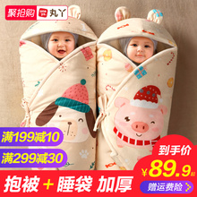 The baby is protected by the autumn and winter thickening dual-use pure cotton neonate supplies, newborn, anti startle, sleeping bag, outgoing bag.