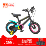 gb good children children bicycle boys and girls pedal 12/14/16 inch bicycle GB56Q/57Q/GB18Q