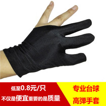 Billiards gloves three finger gloves thin elastic section black men and women around the billiard room club special