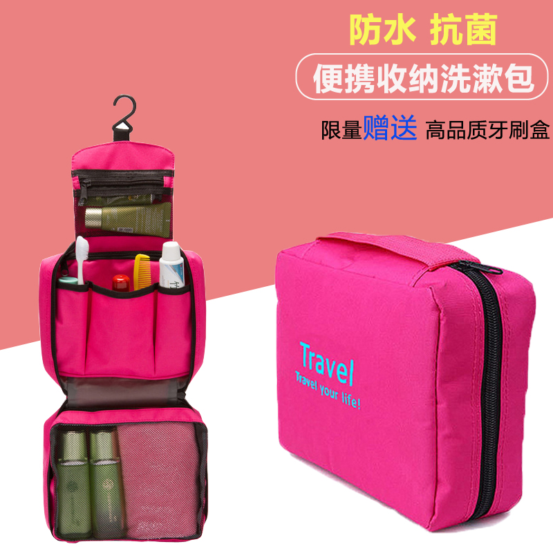 Korea Large-capacity wash bag Travel Travel Male and female Cosmetic bag Travel Portable Storage bag Large package