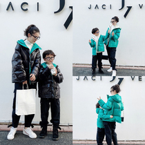 Parent-child down jacket mother and daughter parent-child wear a three winter 2020 new chaoyangxi Korean mother-child jacket
