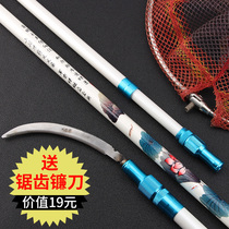 Genuine Zhao Guest Carbon fishing net 3 meters mesh rod carbon superhard ultra-light carbon mesh network fishing net