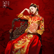 Summer thin section of seven quarter sleeve Chinese red toast clothing