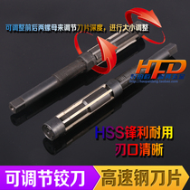 6-64mm straight handle adjustable reamer hand with hinge knife to twist the twist knife winch