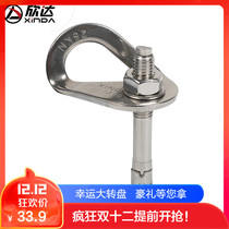 Xinda Rock nail expansion nail hanging sheet stainless steel expansion nail probe hole climbing nail rock determine point outdoor equipment