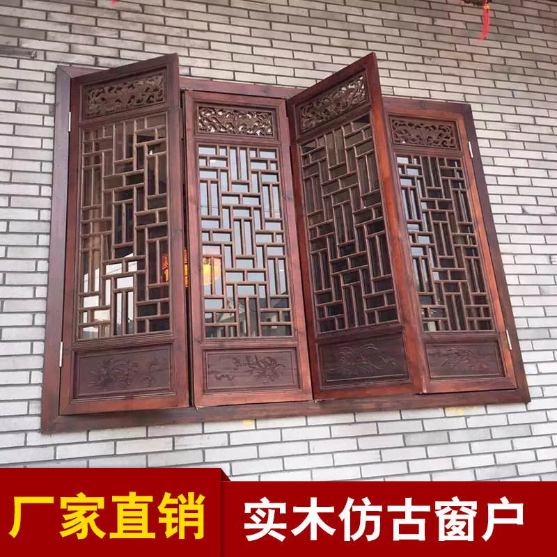 Dongyang wood carving custom antique door pane cut off the background solid wood flower grid mid-style grille hanging down carvings