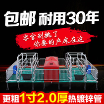 Composite Plate sow obstetric table two-body hot-dip galvanized nursery bed punishable-bar culture equipment pig obstetric table delivery bed