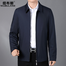 Spring and autumn jacket men's Lapel thin spring jacket business leisure middle-aged daddy suit middle-aged and elderly
