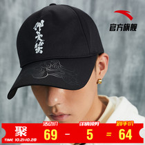 Anta Li Bai joint cap 2020 new hat womens ins tide brand mens sun hat womens sun hat baseball