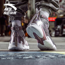 Anta player 1 generation basketball shoes 2018 autumn winter new magic stickers men's shoes to be crazy basketball trend culture shoes men