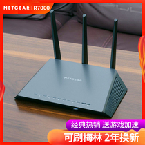 Netgear美国网件R7000千兆端口路由器梅林无线企业级家用高速wifi