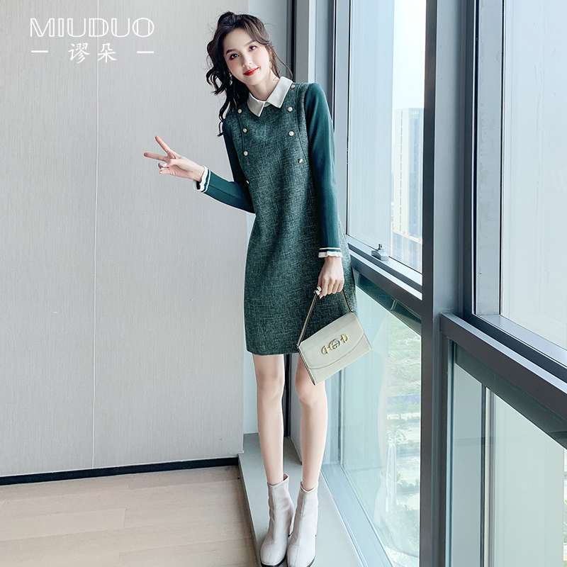Knitted dress womens autumn winter bottom winter sweater 2020 new winter skirt small skirt size womens wear