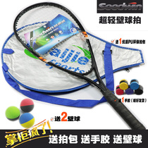 Genuine wall racket beginner carbon training delivery bag male and female ultra-light children into the primer primary hand Glue