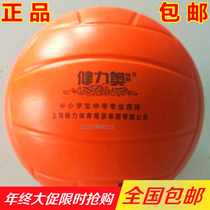 Jian AO Soft volleyball primary and secondary school students Test No. 5th Beach Ball Childrens competition training special authentic