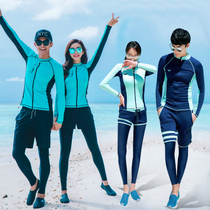 Korean diving suit zipper split length sleeve pants swimsuit bathing suit sunscreen dry couple male and female jellyfish clothes floating submersible suit