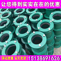 Flexible waterproof casing type A type B national standard Rigid ventilation air defense closed fire pool water stop ring DN100 80