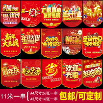 2019 pigs Day supermarket atmosphere flag Christmas New Year banner promotional poster shop Qing opening pop shopping mall suspension