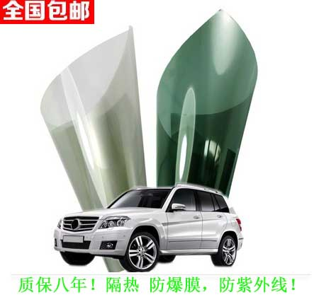 Envelope car film explosion proof film automobile glass film solar film all car film heat insulation film