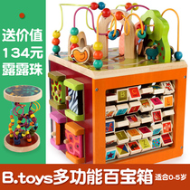 B.toys around Beads Treasure Chest Infants Dongmu cubic beads 1-2-3 year old baby early lessons intelligent toys