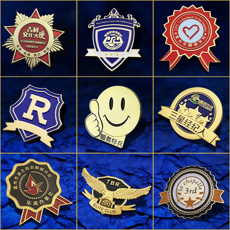 The badge is custom-made metal brooch badge custom-made badge logo class school emblem custom-made commemorative coin car club logo