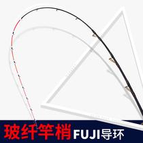 欧贝丝特筏钓竿竿稍头日本进口纳米玻纤不易断全半钛合金杆梢配节
