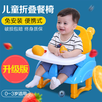 Childrens dining chair called Chair Baby Table Baby dinner table childrens chair backrest chair baby chair seat small stool